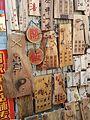 2016-09-10 Beijing Panjiayuan market 22 anagoria.jpg