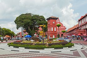 Image illustrative de l'article Malacca (ville)