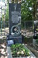 2017-08-147 199 Friedhof Hietzing - Eduard Fischer.jpg