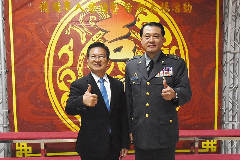 程坤_File:20170120:11106012002後備軍人晉任及幹部表揚活動-合影右