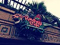 2017 12 20b Afternoon at California Adventure116.jpg