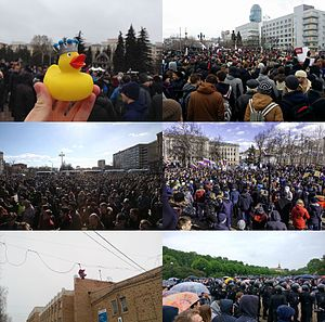 2017 Russian protests.jpg