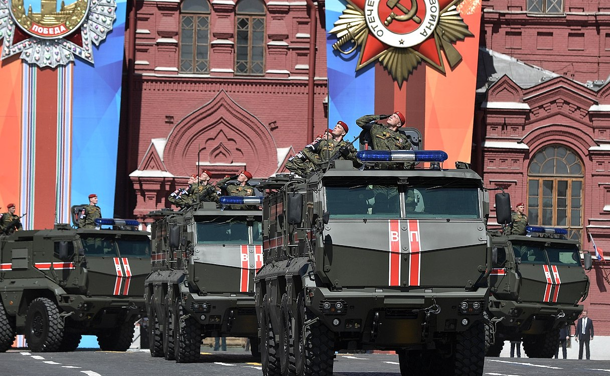 2018 Moscow Victory Day Parade 48.jpg