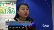 """2019年02月,中国大陆九部门联合施行""""就业性别歧视红线""""政策以避免对在就业时对女性的性别歧视。多位女性接受采访讲述自己求职遭遇到的性别歧视。有学者表示应避免政策实行导致隐形的歧视增加。"""