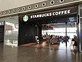 201908 Starbucks at Chengdudong Station.jpg