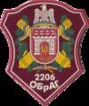 2206 ОБрАГ.png