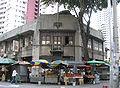 23-31 2, Jalan Tong Shin-Jalan Tengkat Tong Shin, Bukit Bintang, Kuala Lumpur.jpg