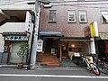 2 Chome Kitazawa, Setagaya-ku, Tōkyō-to 155-0031, Japan - panoramio (331).jpg