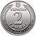 2 hryvnia coin of Ukraine, 2018 (averse).jpg