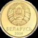 50 capi Bielorussia 2009 obverse.png
