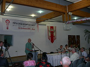 Belarusian diaspora - The 5th World Congress of Belarusians in Minsk, 2009