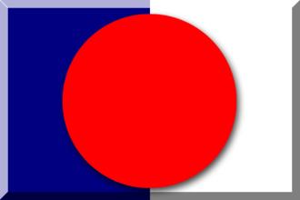 Heraklion Football Clubs Association - Image: 600px Blu e Bianco con Cerchio Rosso