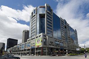 Alexis Nihon Complex - Exterior of Alexis Nihon Plaza.