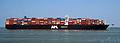 APL Sentosa (ship, 2014) 005.jpg