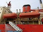 ARA Almirante Irízar en el Puerto de Buenos Aires (42259678442).jpg