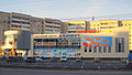 AZIMUT Shoping Centre.jpg