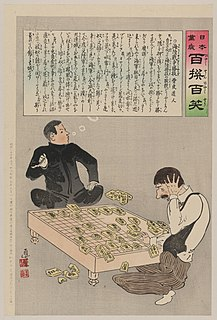 Dai shogi