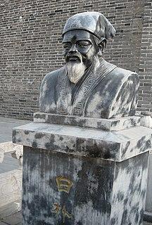 Bai Renfu
