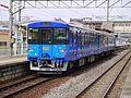 Abukuma AT8100 wrappingtrain A-9.JPG