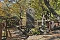 Agatsumakyo fire brigade fall accident cenotaph.jpg