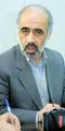 Ahmad Motamedi - 2002.png