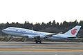 Air China B747-400M(B-2469) (4331588284).jpg