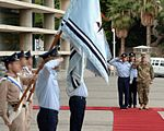 Air Force Chief of Staff visits Israel Aug. 15-17,2016 Air Force Chief of Staff visits Israel Aug. 15-17,2016 (28936033382) (2).jpg