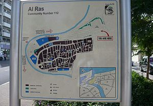 Al Ras - Image: Al Ras on 26 December 2007 Pict 1