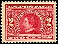 Alaska purchase 1909 U.S. stamp.1.jpg