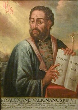 Alessandro Valignano - Alessandro Valignano.