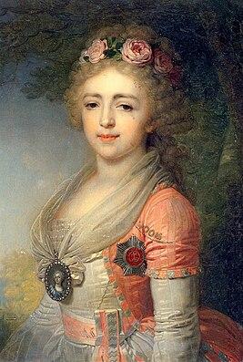 Александра Павловна