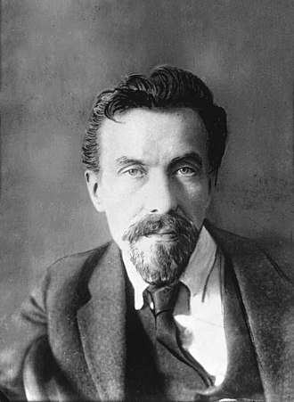 Alexei Rykov - Image: Alexei Rikov 1924(cropped)