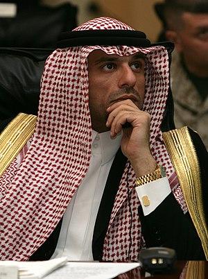 Ali Hatem al-Suleiman - Image: Ali Hatem Suleiman Cropped
