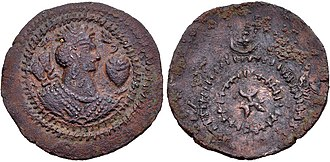 "Nezak Huns - ""Alchon-Nezak Crossover"" coinage, 580-680. Nezak-style bust on the obverse, and Alchon tamga within double border on the reverse."