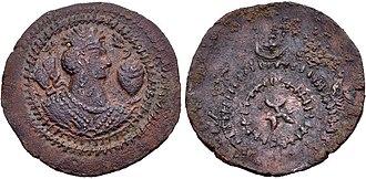 Nezak Huns - Image: Alkhan Nezak Crossover coin circa 580 590 to 650 680