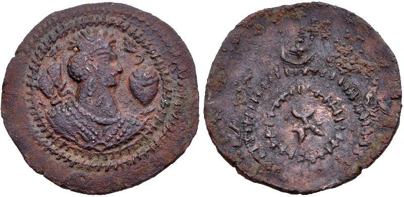 Alkhan-Nezak Crossover coin circa 580 590 to 650 680