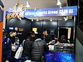 All-Star eSports Arena Exchange Desk 20190127a.jpg
