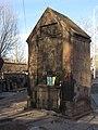 Amenaprkich (Holy Savior) Cross-stone or Gravestone of Petevan, Kanaker, Yerevan - panoramio.jpg