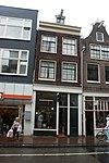 amsterdam - haarlemmerdijk 70 v2