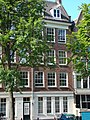 Amsterdam Brouwersgracht 183-185.JPG
