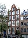 amsterdam lauriergracht 74 across