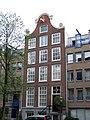 Amsterdam Lauriergracht 74 across.jpg