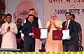 An MoU signed between the Govt. of Chattisgarh and Chattisgarh Mineral Development Corporation in the presence of Prime Minister, Shri Narendra Modi, at Dantewada, in Chattisgarh. The Chief Minister of Chhattisgarh.jpg