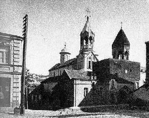 Anchiskhati Basilica - The Anchiskhati Church, 1890