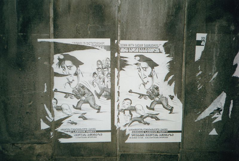 Anti Saakashvili poster in Tbilis Georgia 2006.jpg
