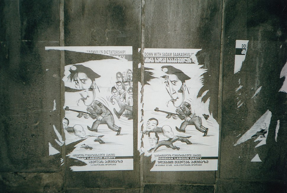 Anti Saakashvili poster in Tbilis Georgia 2006