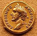 Antica roma, monete varie a tema ritrattistico 02.JPG
