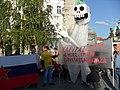 Antifašistični marš Ljubljana 2014 4.JPG