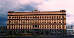 Antigua sede de la KGB (Moscú, Rusia).jpg