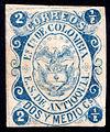 Antioquia 1869 Sc5.jpg